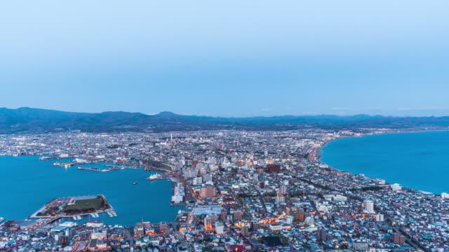 4kタイムは昼から夜に函館山(ワイドショット) - タイムラプス 点の映像素材/bロール