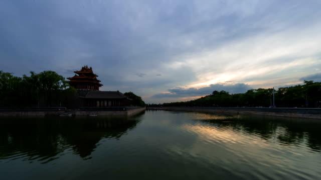 vidéos et rushes de temps qui passe-trafic de la cité interdite, à beijing, chine - porte de la paix céleste