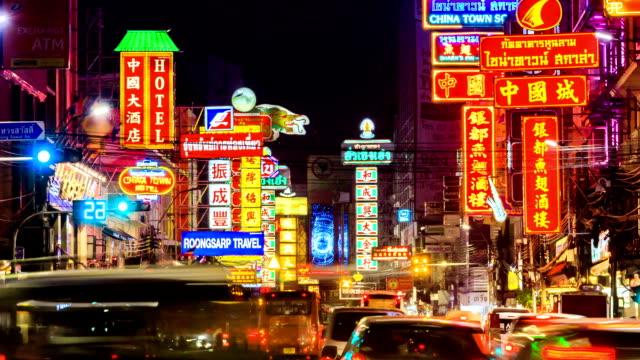 time lapse in HD, Yaowarat Road a bangkok, Chinatown di notte