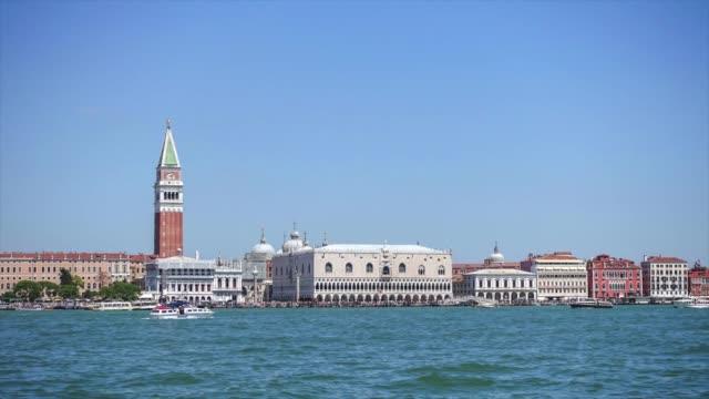vídeos y material grabado en eventos de stock de timelapes: piazza san marco, venecia, italia - estrecho
