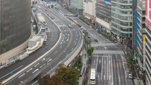 銀座東京コマ: 空撮高速道路都市の景観