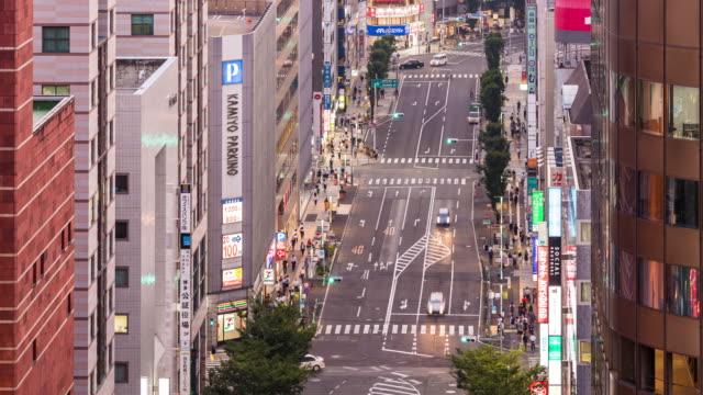 time-lapse aerial view of fukuoka cityscape downtown at hakata fukuoka - fukuoka prefecture stock videos & royalty-free footage