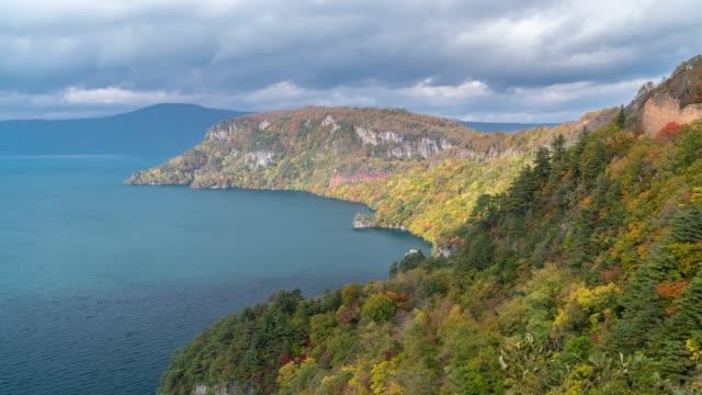 time-lapse: aerial view of towada lake, aomori japan - aomori prefecture stock videos & royalty-free footage