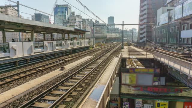 Timelapse: Akihabara Station Platform Tokyo , Japan