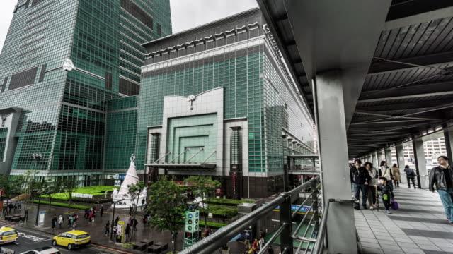 zeitraffer und vogel blick auf innenstadt von taipei und 101 tower, taiwan, china - taipei 101 stock-videos und b-roll-filmmaterial