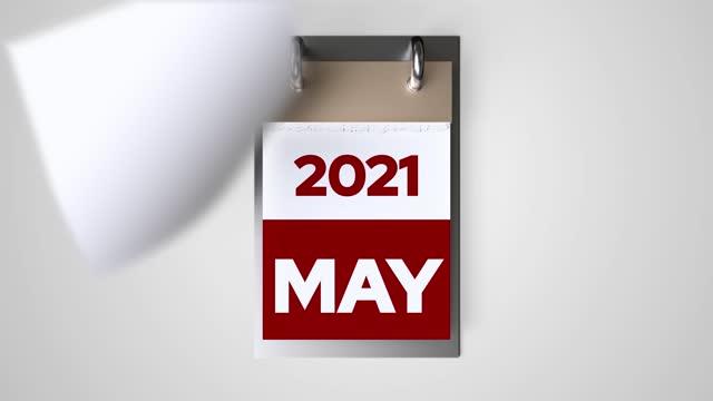 カレンダー2021年のタイムラプスアニメーション、コピースペースエリア - 六月点の映像素材/bロール