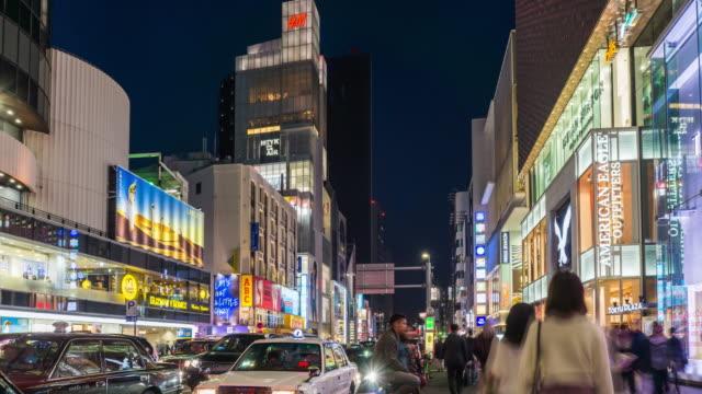 4 コマ K: 東京原宿の原宿通りの忙しい