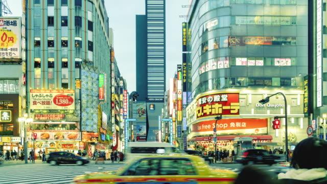 stockvideo's en b-roll-footage met 4k time-lapse: menigte op shinjuku in de nacht, tokio, japan - straatnaambord