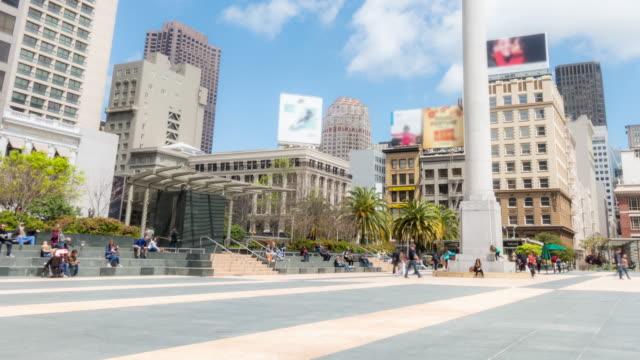 アメリカ合衆国カリフォルニア州サンフランシスコのユニオン ・ スクエアでコマ撮りの群集歩行者観光 - ショッピングセンター点の映像素材/bロール