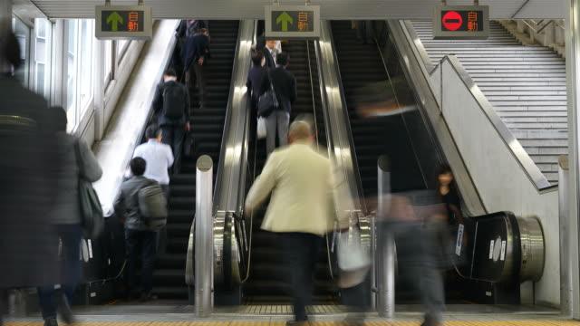 HD Zeitraffer Menge Menschen an der U-Bahn, Tokyo-Japan