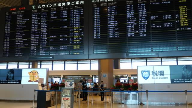 HD Zeitraffer Menge Menschen in Flughafen