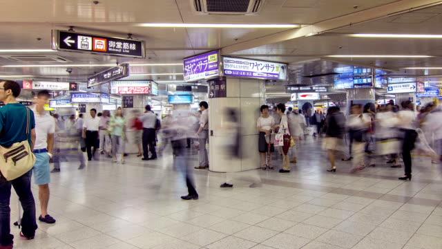 コマ撮り hd: 大阪の地下鉄で混雑。 - 地下鉄駅点の映像素材/bロール