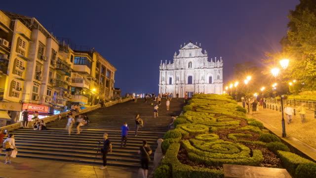 Time-Lapse Fußgänger an Ruinen der St. Pauls Kathedrale Macau voll