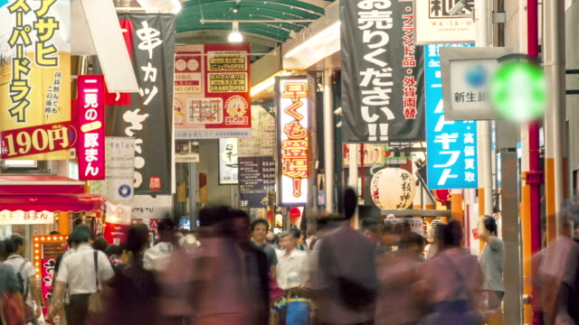 hd time-lapse : crowded pedestrians osaka shopping area, japan. - osaka stock videos and b-roll footage