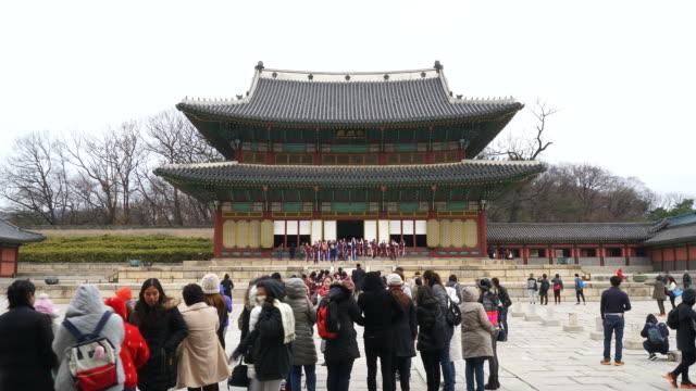 Zeitraffer: überfüllten Personen im Changdeokgung-Palast, Seoul