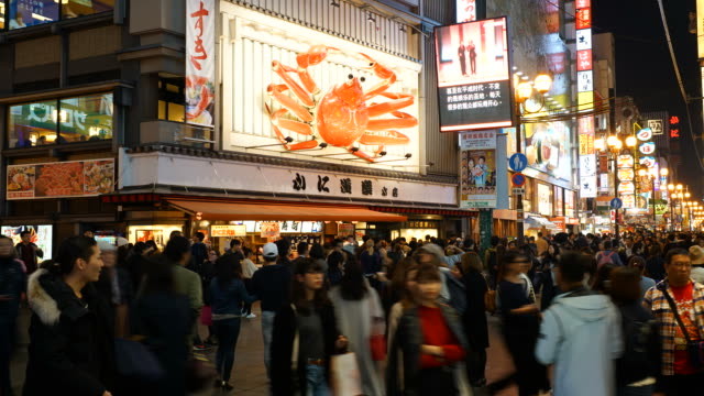 HD timelapse crowded people at Namba Street