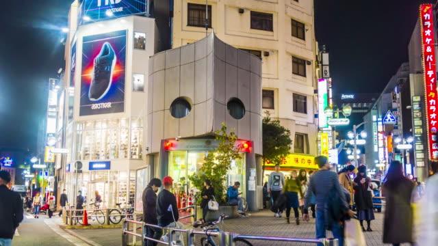 渋谷の交差点、夜でタイムラプス zo: 群集 - 2005年点の映像素材/bロール