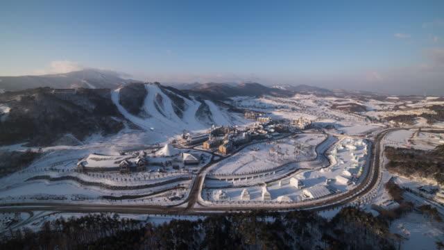 Time-Lapse daytime landscape of Ski Resort in Pyeongchang (2018 Winter Olympics)