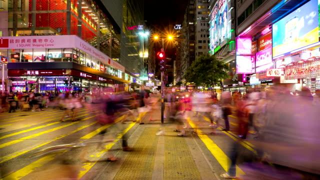 time-lapse hd: pedestrians at tsim sha tsui hong kong - tsim sha tsui stock videos & royalty-free footage