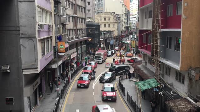timelapse - hong kong aberdeen street busy city life - aberdeen hong kong stock videos & royalty-free footage