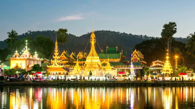 HD Time-lapse: Jong Klang Temple, Mae Hong Son, Tailandia
