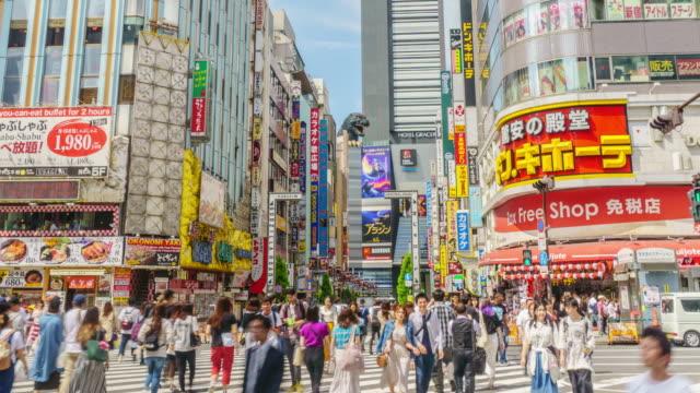 4K Timelapse . Kabukicho crossing in Shinjuku Tokyo, Japan