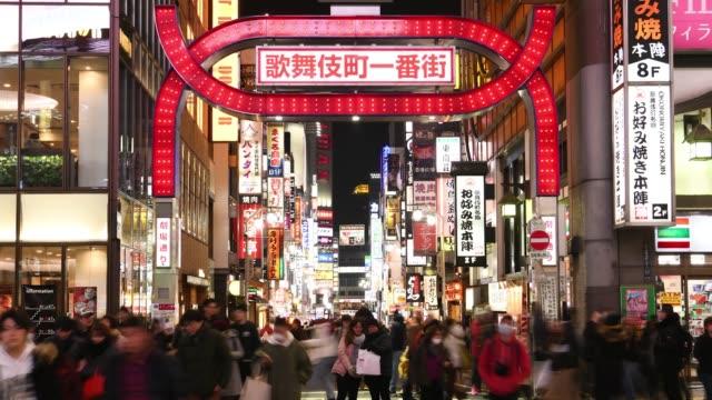Time-lapse: kabukicho Shinjuku's nightlife district , Tokyo, Japan