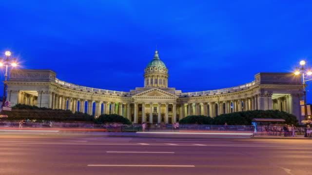 timelapse kazan cathedral, saint petersburg, russia - kazan russia stock videos and b-roll footage