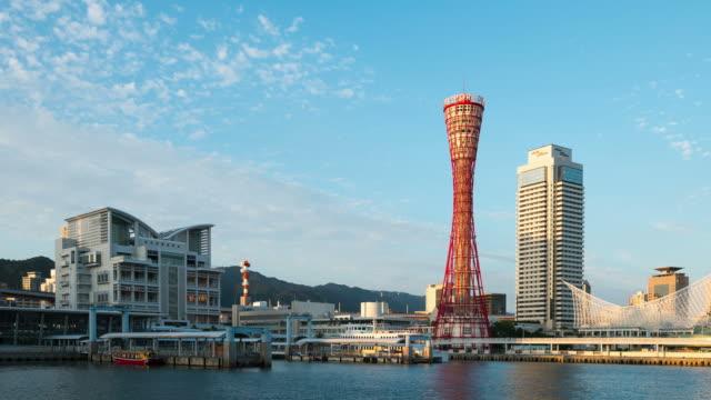 stockvideo's en b-roll-footage met hd time-lapse: kobe port tower, japan - hd format