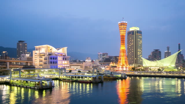 4K Time-lapse: Kobe Port Tower Kansai Japan at dusk