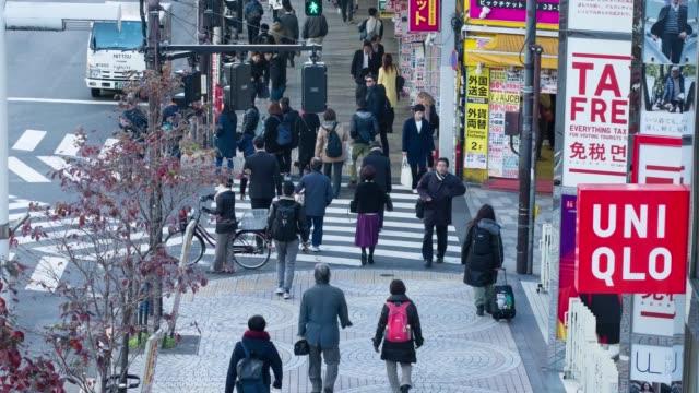 Timelapse morning commuters walk along a sidewalk in Tokyo Japan on Monday Dec 11 2017