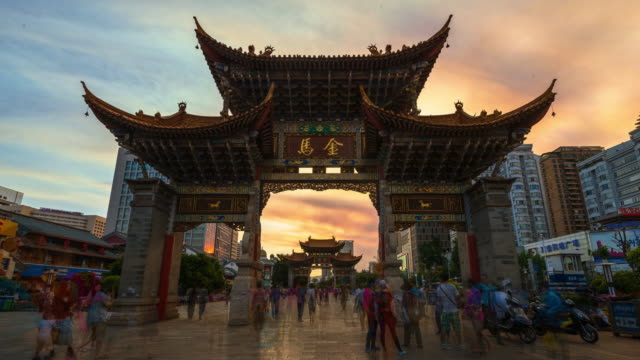 timelapse movie of sunset at golden horse memorial archway on jinbi road, kunming, china - editorial stock videos & royalty-free footage