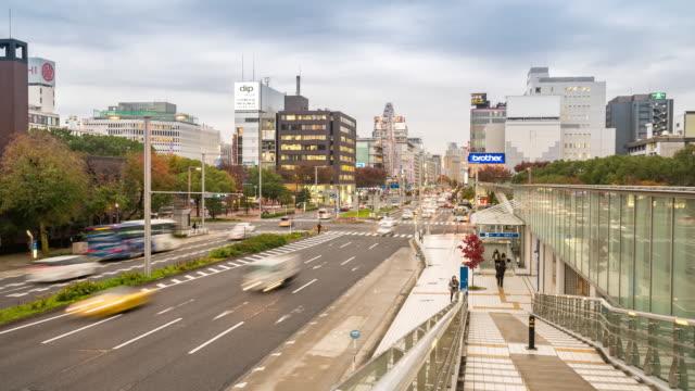 Time-lapse: Nagoya cityscape and Pedestrians at Sakae Chubu Japan