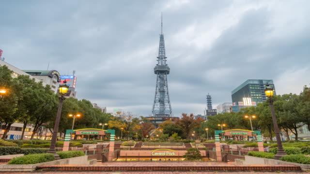 栄サンセット日本での時間経過は: 名古屋テレビ塔 - テレビ塔点の映像素材/bロール