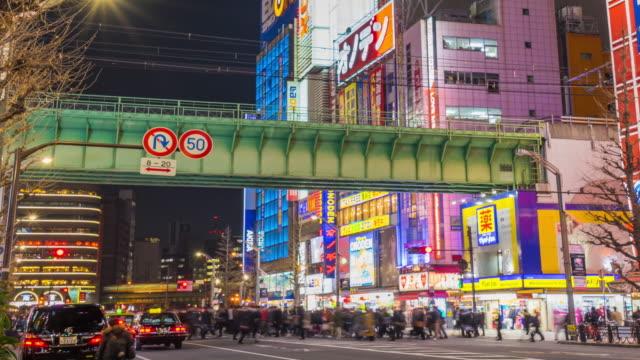 4 K Time -lapse (低速度撮影)の秋葉原街東京にある。秋葉原は、主要なショッピングセンター、電子製品やアニメと漫画。