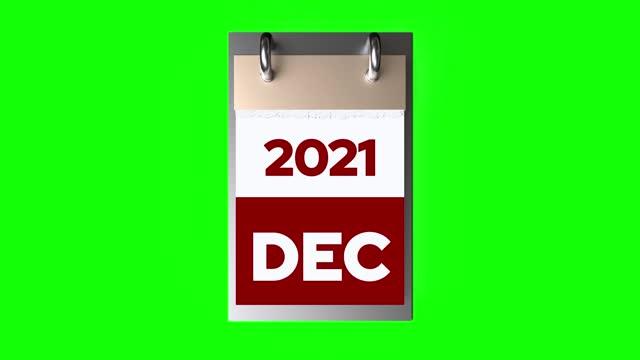 緑の背景にカレンダー2021年のタイムラプス - 六月点の映像素材/bロール