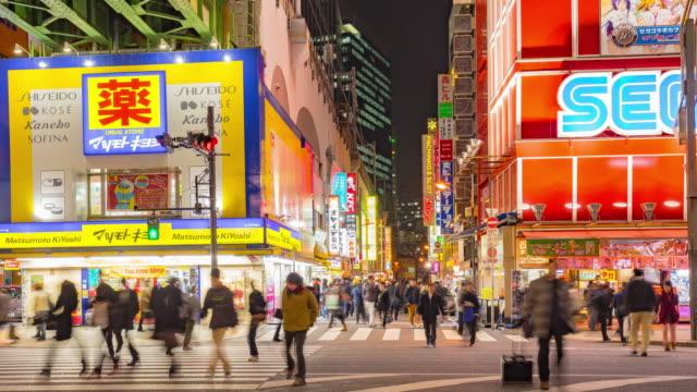 4 K Time -lapse (低速度撮影)群衆の道路を横断するセガ秋葉原の近くにございます。この地区には、多彩なショッピングエリアにビデオゲーム、アニメ、漫画、コンピューター品です。