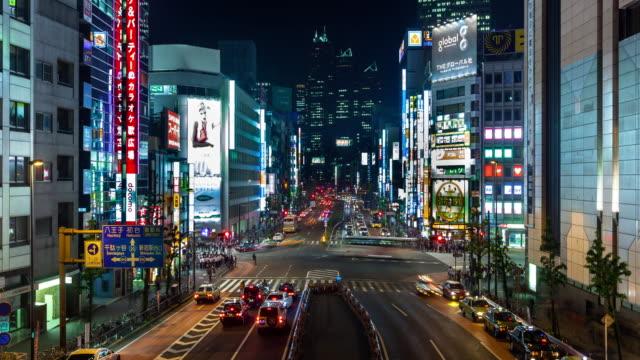 Timelapse of Koshu Kaido-dori Avenue, Shinjuku, Tokyo, at Night