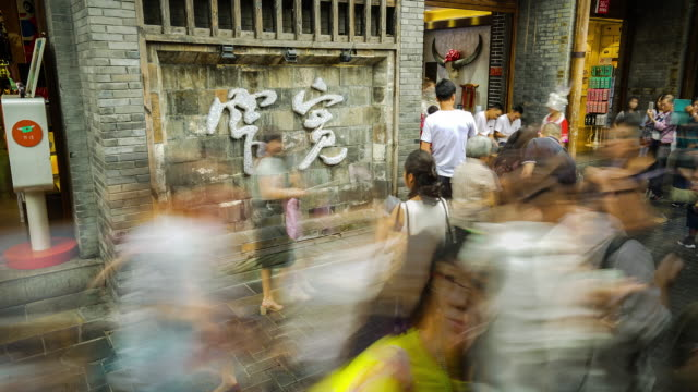 time-lapse of people walking at wide and narrow alley, kuanzhai xiangzi - digital composite stock videos & royalty-free footage