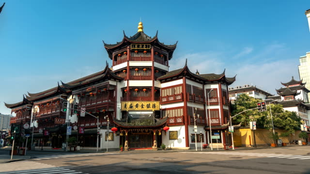 Timelapse of the famous Yuyuan Garden, Shanghai, China