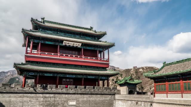 宮殿ホール、居庸関長城、北京、中国での雲のタイムラプス - 戦争点の映像素材/bロール