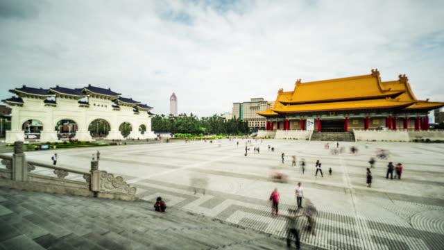 Timelapse of visitors at National Theater Hall and Chiang Kai-shek Memorial Hall, Taiwan, China