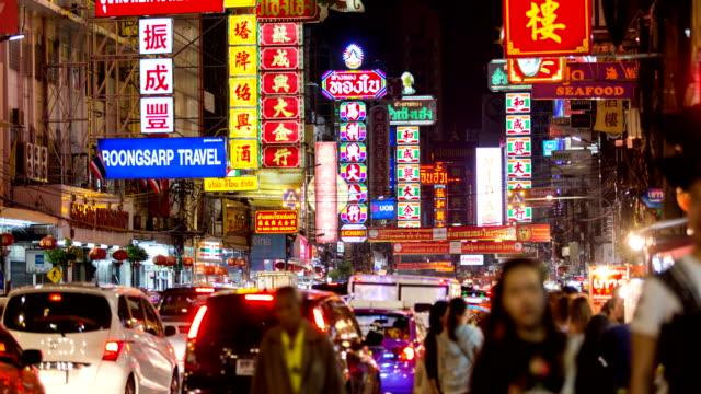 Time-lapse of Yaowarat road or China Town in Bangkok, Thailand.