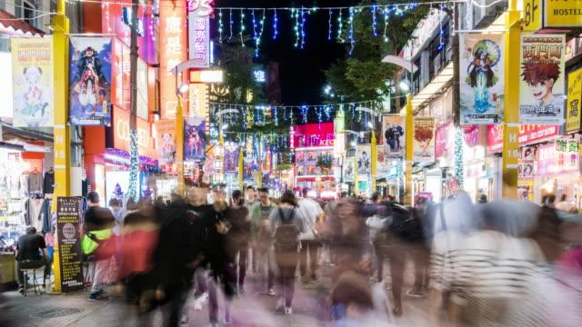 Zeitraffer junge Kunden Schlendern Sie im Ximending Einkaufsstraße, Taipei, China