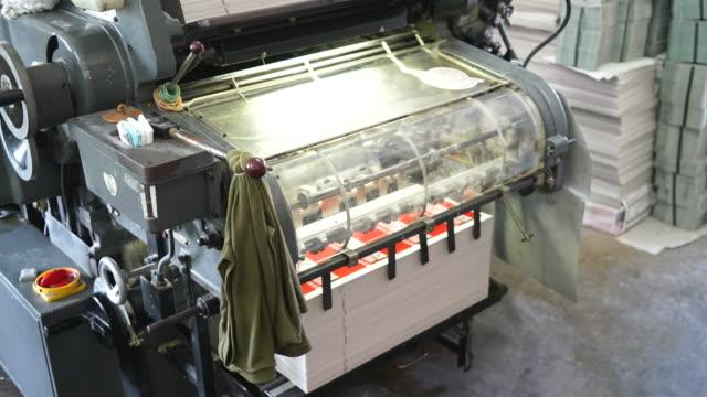 timelapse - old printing machine