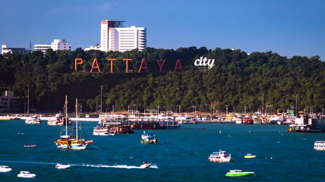 タイでの時間経過のパタヤ市 - パタヤ点の映像素材/bロール