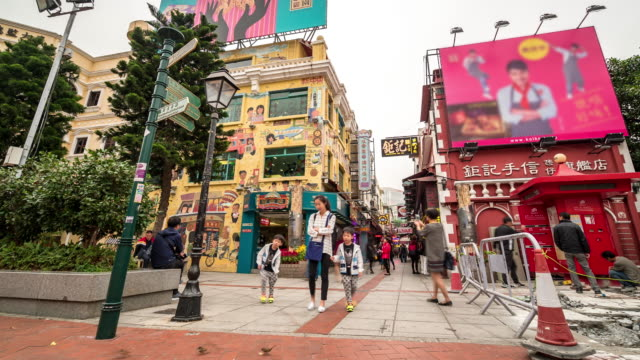 time-lapse pedestrian at taipa food street macau, china - macao stock videos & royalty-free footage