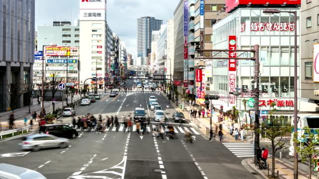 HD Timelapse: Pedestrian Crowd at Osaka downtown Train Station, Umeda