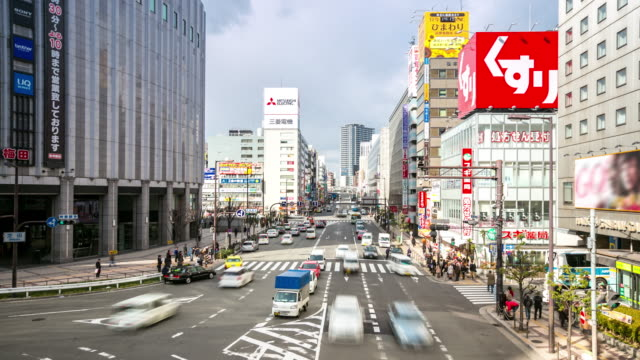4K Timelapse: Pedestrian Crowd at Osaka downtown Train Station, Umeda