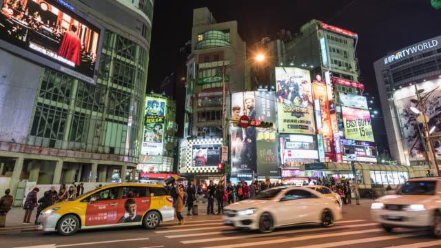 4K Time-lapse : Pedestrian crowed in shopping mall at Ximen, Taipei, Taiwan